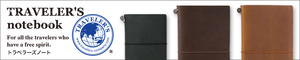 banner_notebook.png